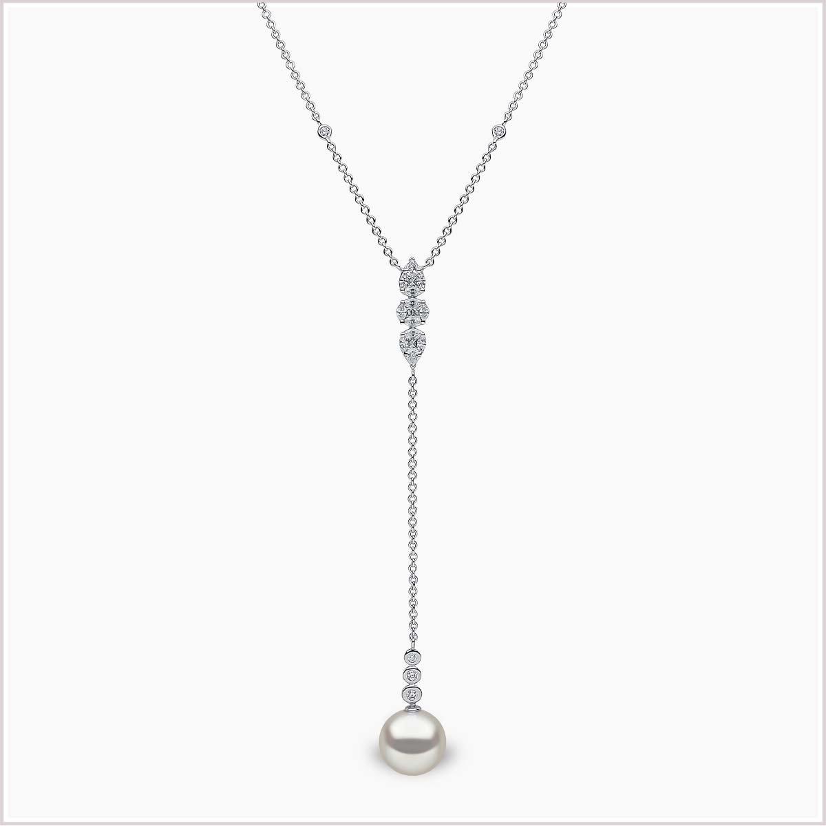 Yoko London Starlight Diamond and South Sea Pearl Necklace