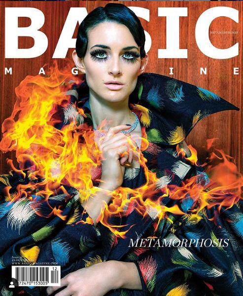 Basic Magazine Cover e1618429999666