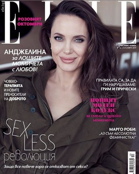 Elle Bulgaria Front Cover October 2019