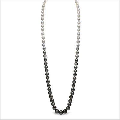 Yoko London Ombré Diamond, Tahitian Pearl and South Sea Pearl Necklace